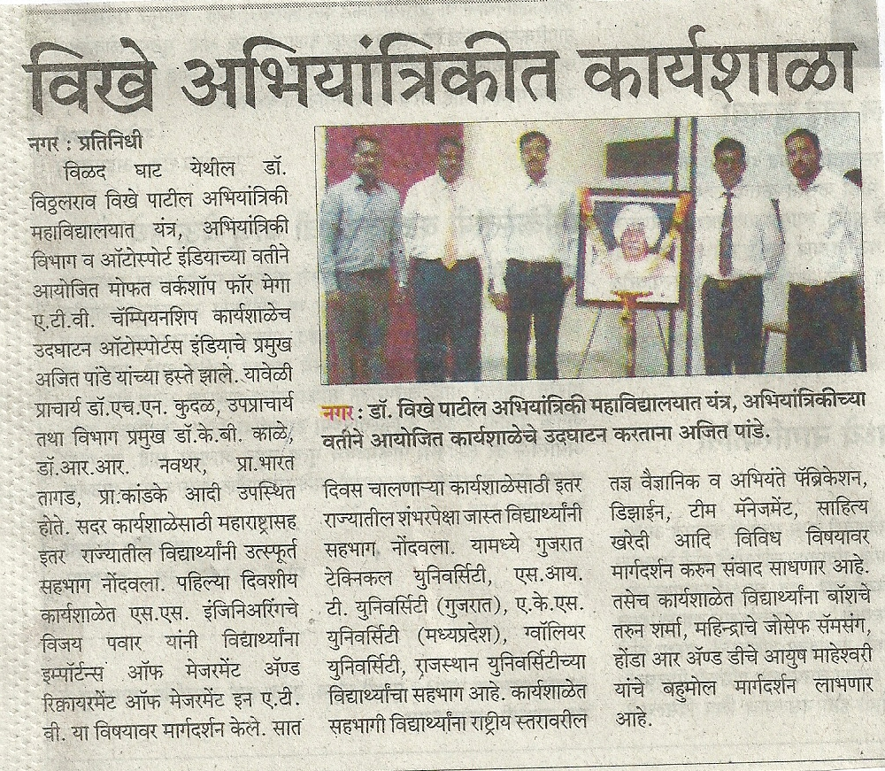 pudhari_18_oct-_page-04
